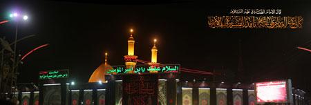 کان عمنا العباس بن علی نافذ البصیره صلب الایمان - ashura