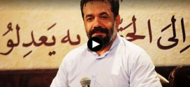 حاج محمود کریمی/ لعن الله علی اسرائیل