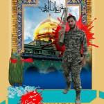 پوستر شهید حجت اصغری شهید مدافع حرم