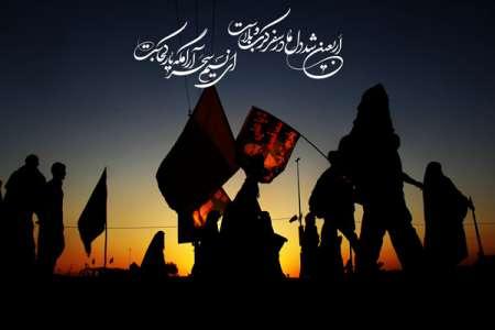 اربعین حسینی - مشاية الأربعين - Arbaeen - پیاده روی اربعین