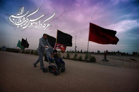 هر که دارد هوس کرب و بلا بسم الله - مشاية الأربعين - Arbaeen - راهپیمایی اربعین
