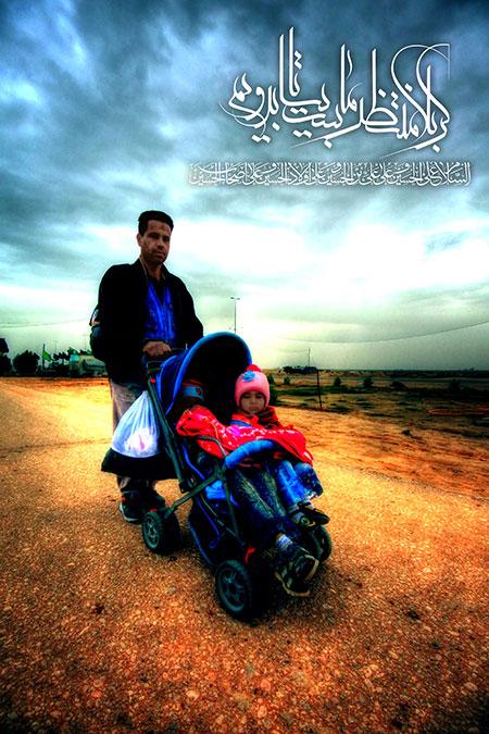 کربلا منتظر ماست بیا تا برویم  - مشاية الأربعين - Arbaeen - راهپیمایی اربعین