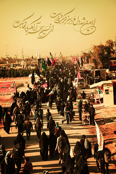 اربعین شد دل ما در سفر کرب و بلاست - مشاية الأربعين - Arbaeen - پیاده روی اربعین