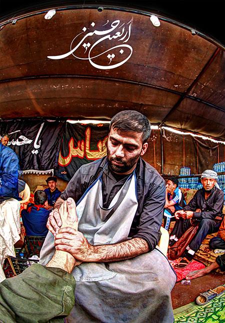 خادم زوار اربعین امام حسین (ع) - مشایه الأربعین - Arbaeen - پیاده روی اربعین