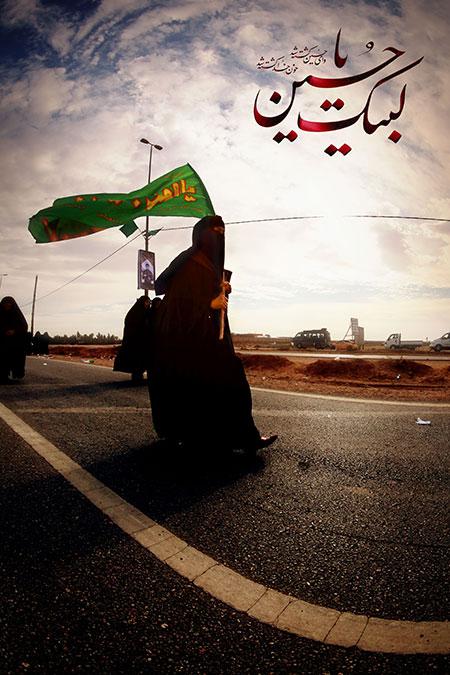 لبیک یا حسین - مشایه الأربعین - Arbaeen - پیاده روی اربعین