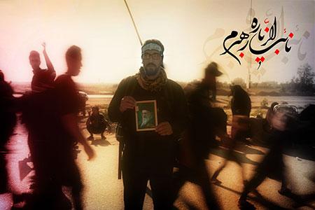 نائب الزیاره رهبرم - مشاية الأربعين - Arbaeen - پیاده روی اربعین