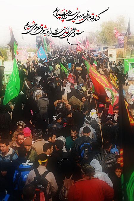 پیاده روی اربعین حسینی - Arbaeen