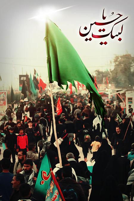 پیاده روی اربعین - Arbaeen