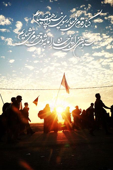 غروب مسیر پیاده روی اربعین - Arbaeen