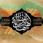 فایل لایه باز هیهات منا الذله برای محرم – Ashura