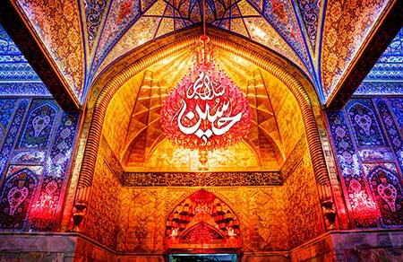 سلام بر حسین (ع) - Ashura
