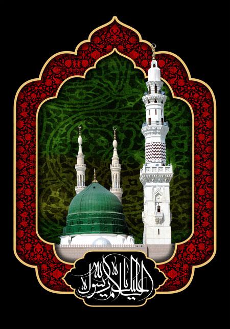 رحلت حضرت محمد (ص)