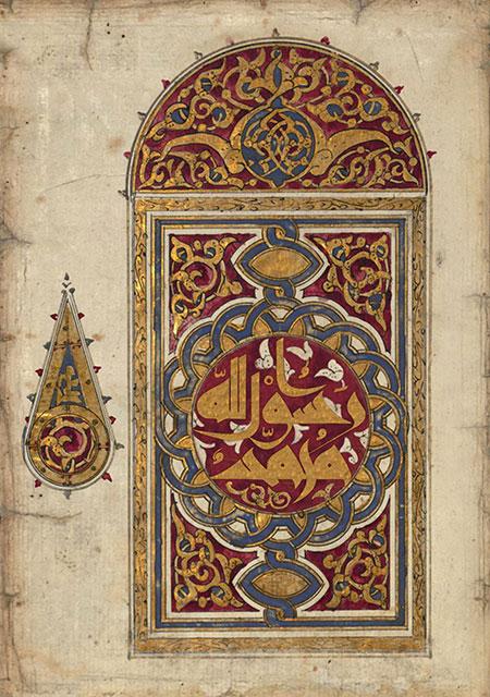 17 ربیع الاول / ولادت حضرت محمد (ص)
