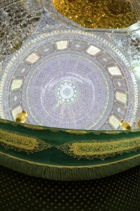 samera-www-asr-entezar-ir-43