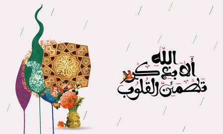 تصویر قرآنی الا بذکر الله تطمئن القلوب