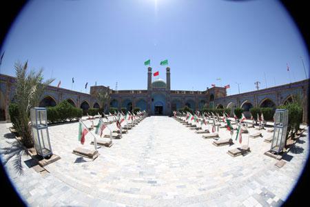 rahian-www-asr-entezar-ir-140