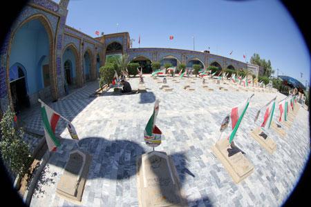 rahian-www-asr-entezar-ir-141