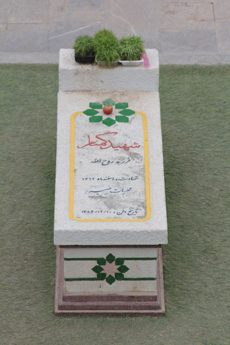 rahian-www-asr-entezar-ir-145