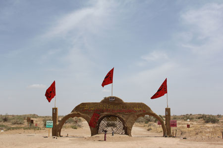 rahian-www-asr-entezar-ir-33