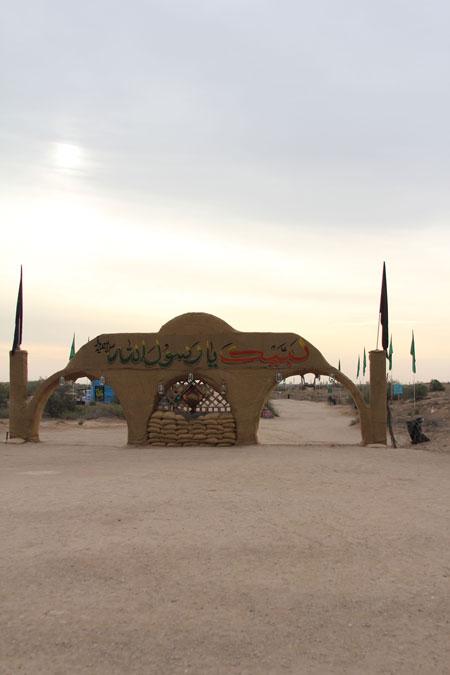 rahian-www-asr-entezar-ir-35