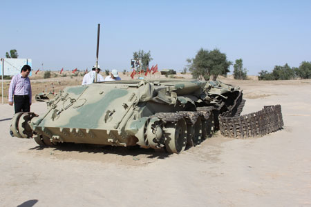 rahian-www-asr-entezar-ir-66