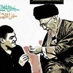 دیدار خانواده شهید بدرالدین با امام خامنه ای / جعل الله الجهاد عز للاسلام