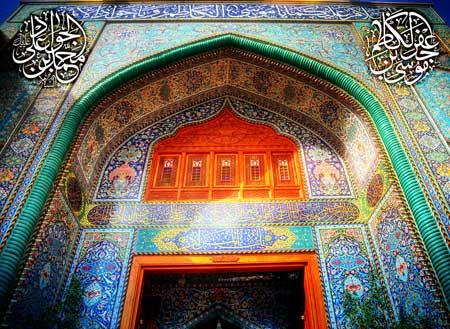 عکس با کیفیت از باب المراد کاظمین