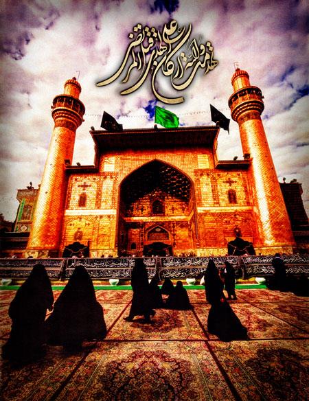 تهدمت و الله ارکان الهدی / شهادت امام علی (ع)