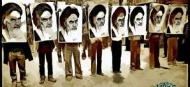 پوستر امام خمینی (ره) مؤمن متعبد انقلابی