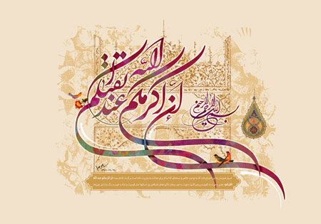 ان اکرمکم عند الله اتقیکم
