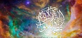 ۳ تصویر قرآنی / الا بذکر الله تطمئن القلوب