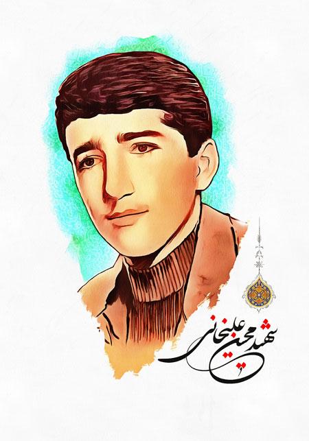 تصویر سازی چهره شهید محسن علیخانی