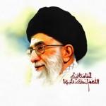 اللهم احفظ قائدنا الخامنه ای