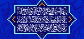 تصویر قرآنی جنگ امروز جنگ احزاب است