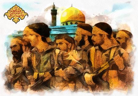 مدافعان حرم اهل بیت علیهم السلام