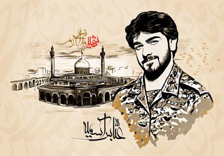 شهید عباس آسمیه / شهید مدافع حرم