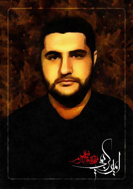 شهید امین کریمی / شهید مدافع حرم