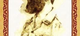تصویر / تعبیری از امام خمینی (ره) درباره مقام معظم رهبری (مدظله العالی)