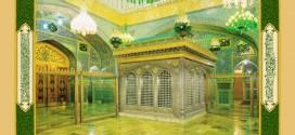 فایل لایه باز پوستر روز زیارتی مخصوص امام رضا (ع)
