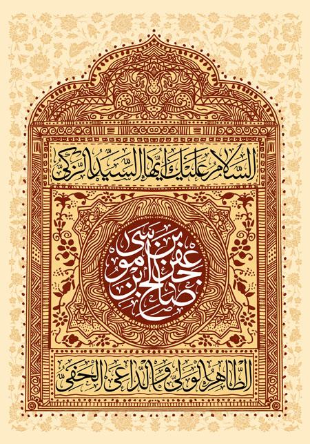 امامزاده صالح بن موسی بن جعفر (ع)