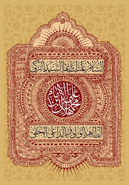 محمد هلال بن الامام علی (ع)