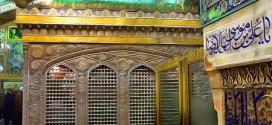 ۳ تصویر ایرانگردی / مشهد مقدس / حرم مطهر امام رضا (ع) بخش دوم