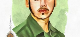 تصویرسازی چهره شهید سید مجتبی اردستانی / شهدای شهر من