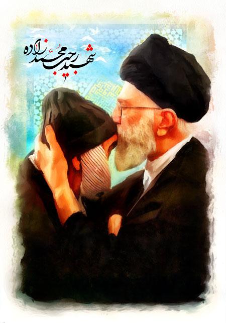 شهید رجب محمد زاده