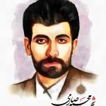 شهید محمود صارمی / روز خبرنگار