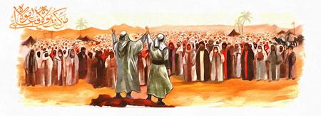 تصویرسازی عید غدیر خم