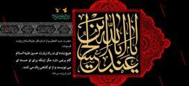 فایل لایه باز تصویر یا ابا عبدالله الحسین / محرم