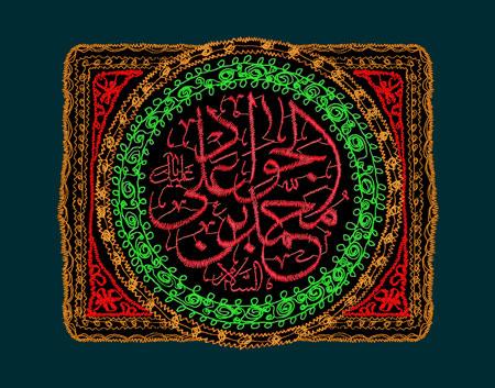 پرچم دوزی شهادت امام جواد (ع)