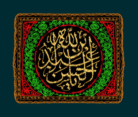 پرچم دوزی نام حضرت عبدالله بن الحسن (ع)