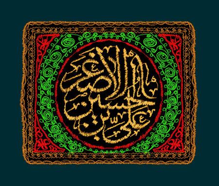 پرچم دوزی نام حضرت علی اصغر (ع) / روز هفتم محرم